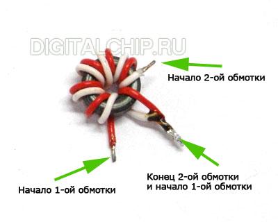 Схема соединения обмоток трансформатора.