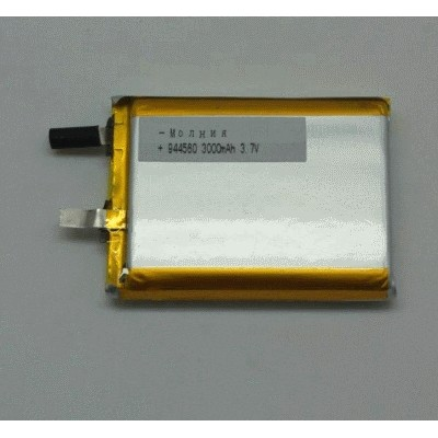 LP 903048RH20C 3.7V 1000mAh (C-Rate)