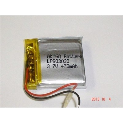 LP 603030 470mAh 3,7V with PCB AKIGA