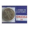 LIITHIUM BATTERY CR2354 (20)