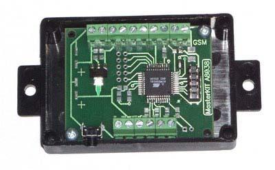 Сигнализация GSM-автономная с подключением к телефону BM8038