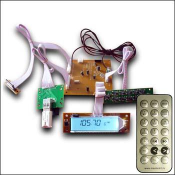 Мультимедийная микросистема: AM, FM, USB, SD, iPod / iPhone, темброблок, ДУ MP2203