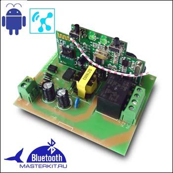 Мастер управления беспроводными модулями на 433 МГц для Android MP3302 (одно реле до 2 кВт)