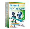 Наборы и конструкторы для изучения Arduino: СВЯЗНОЙ. Набор для проектов на основе контроллера Arduino