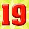 Интернет-магазину DESSY исполнилось 19 лет!
