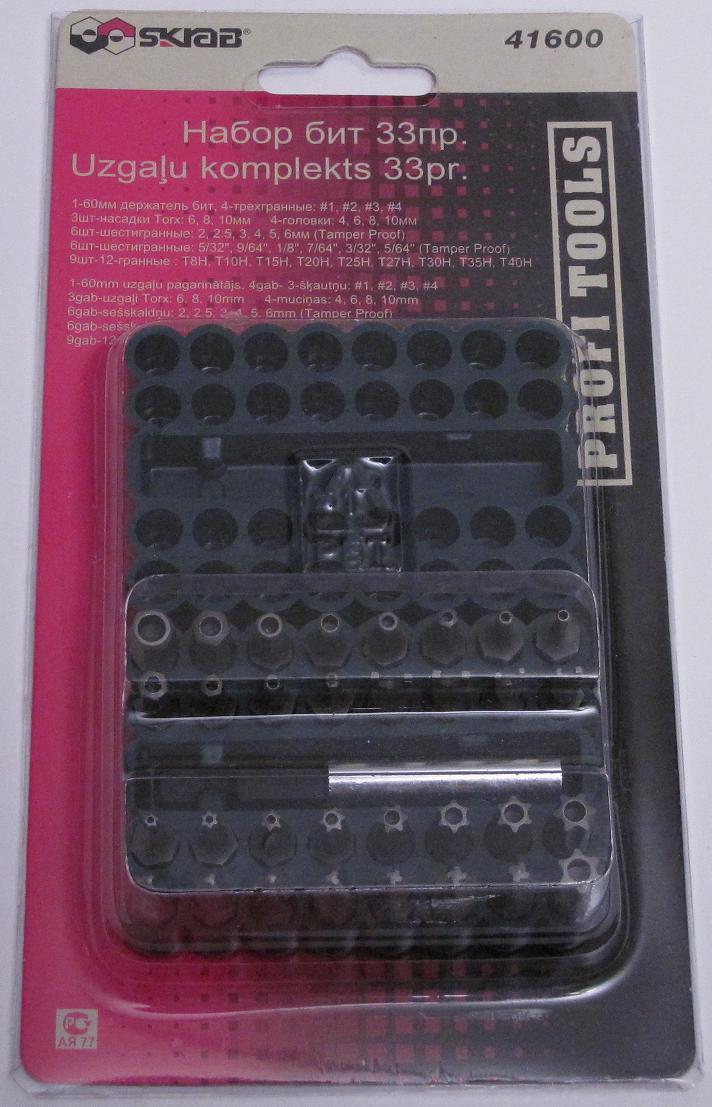 Упаковка набора секретных бит SKRAB 41600