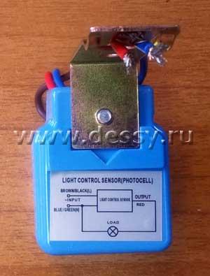 LXP-01 Фотореле контроля освещения