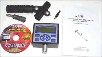 Bm8043 bm8043 - селективный металлоискатель кощей. набор мас.