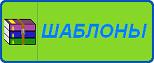 Файл настройки интеллектуального охранного GSM устройства BM8039D GUARDIAN