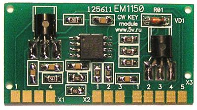 EM1150 Электронный телеграфный ключ с памятью элемента знака и поддержкой ямбического режима.