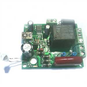MA3102 - ИК-датчик присутствия.