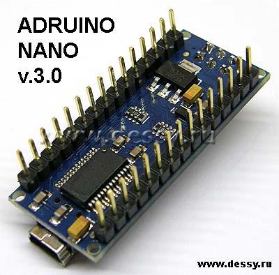 MB NANO - Arduino NANO, 5В, ATMEGA328, 16 МГц