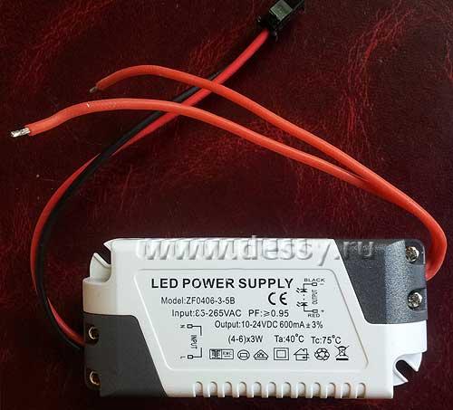 Драйвер для мощных светодиодов LED DRIVER ZF0406-3-5B 10-24 V 600 mA