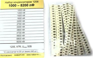 Набор чип конденсаторов 12 номиналов по 20 шт. 1206 1000-8200 пФ