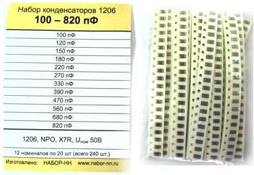 Набор чип конденсаторов 12 номиналов по 20 шт. 1206 100-820 пФ