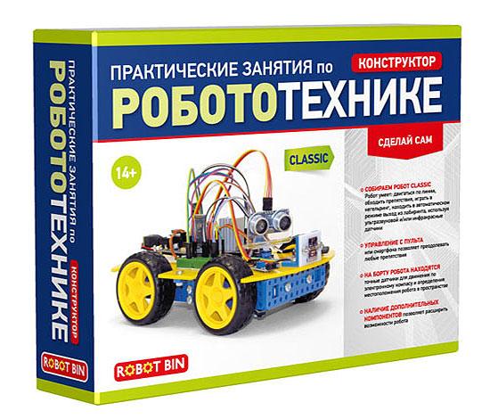 Практические занятия по робототехнике. Конструктор ROBOT BIN CLASSIC