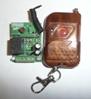 Выключатель дистанционный одноканальный  CHR-1 на радиочастоте