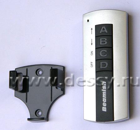 BY-1T. Одноканальное дистанционное управление с возможностью плавной регулировки (dimmer) c коммутируемой мощностью 300 Вт