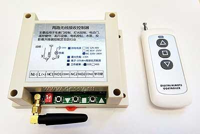 RMC023. Двухканальная система радио ДУ до 3 кВт с креплением на DIN-рейку