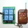 Система дистанционного управления CHSL-DC4-М на удержание