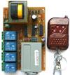 Система дистанционного управления 4 канала фиксированный режим