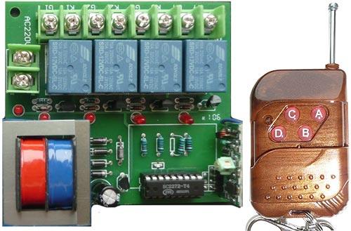Модуль RMC052. Система дистанционного управления (СДУ) 4 канала, режим работы