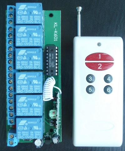 Система дистанционного управления (СДУ) RC-6-12-KL-M