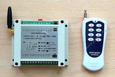 Выключатель дистанционный 8-ми канальный RC-8-12-FP-DIN