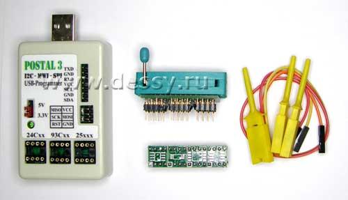 Программатор Postal3 - FULL в корпусе в комплекте с ZIF-адаптером и SMD-клипсами для подключения при работе без выпаивания