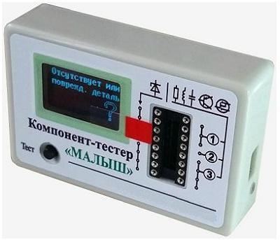 Тестер электронных компонентов «МАЛЫШ».