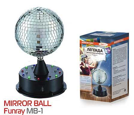 Зеркальный шар Funray MB-1