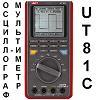 Uni-T UT81C. Портативный осциллограф-мультиметр 16 МГц