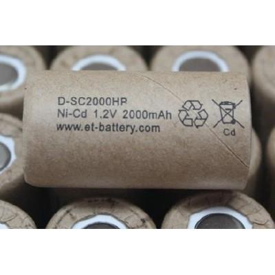 D-SC2000HP (в картоне) (NiCd 2000mAh 23,043,0mm)