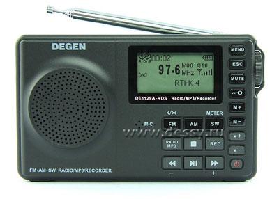 Радиоприемник DEGEN DE1129