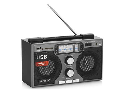 Радиоприемник БЗРП РП-306, УКВ 64-108МГц, бат. 4*R20 (не в компл.), 220V, USB, SD, стереозвук
