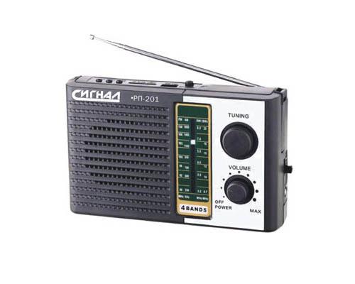 Радиоприемник Сигнал РП-201, бат. 2*R20 (не в компл.), 220V
