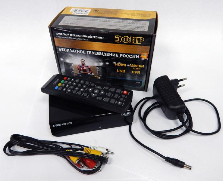 Ресивер эфирный цифровой DVB-T2 HD HD-500 Эфир