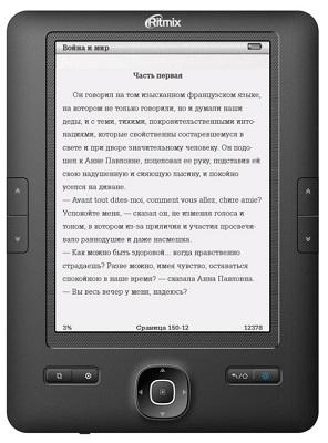 Электронная книга RITMIX RBK-690FL        Новинка!