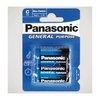 PANASONIC R14 (shrink)