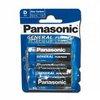 PANASONIC R20 (shrink)