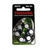 TOSHIBA A675 BL-6 (630mAh, Zinc-Air)