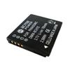 Аккумулятор AcmePower BCH7 (3.7V, min. 700mAh, Li-ion) для Panasonic DMC-FP1 / FP2 / FP3 / TS10