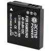 Аккумулятор AcmePower IA-BH125C (3.7V, 1000mAh, Li-ion) для Samsung HMX-R10.