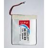 LP305565-PCM ( Li-POL 3,7V 1000mAh) ( с платой защиты)