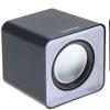 Акустическая система 2.0 SmartBuy® MINI, мощность 4Вт, USB, серые (SBA-2810)
