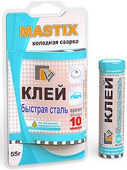 MASTIX MC0109. Клей «Быстрая сталь» (холодная сварка)