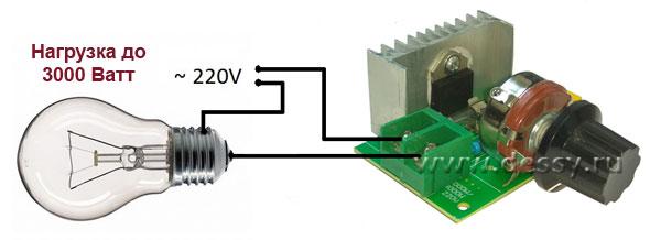 Модуль RP083. Тиристорный регулятор мощности AC 220 В до 3 кВт