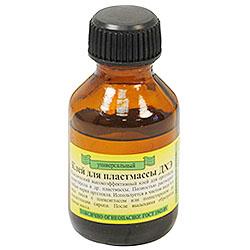 Клей дихлорэтан для пластмассы /ст. 40г./
