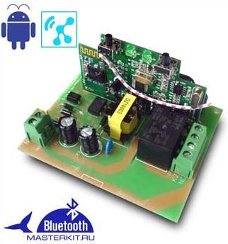 MP3302. Мастер управления беспроводными модулями на 433 МГц для Android (одно реле до 2 кВт)