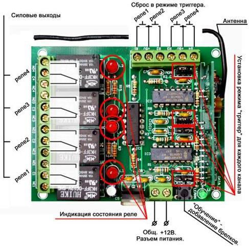 Схема подключения модуля MP326M